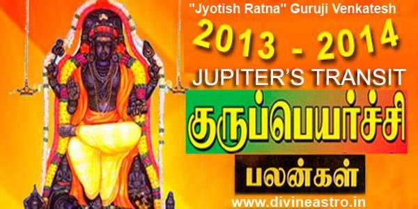 guru-2013
